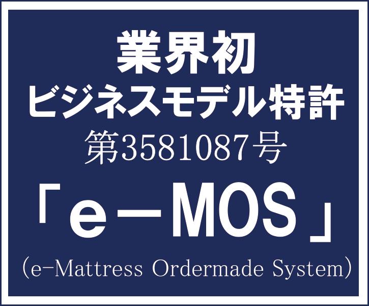 e-MOS