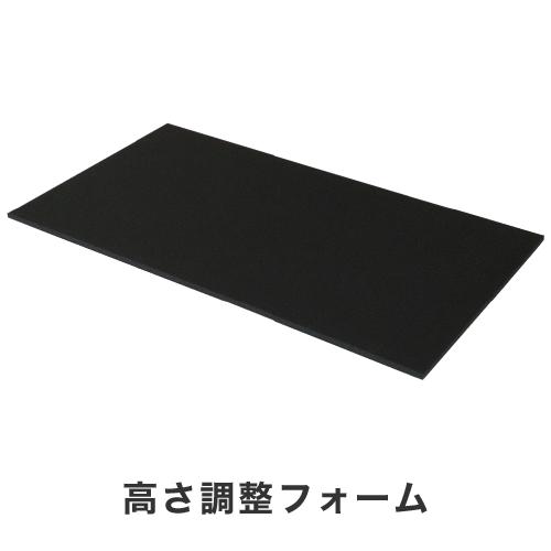 ジェルトロンピロー・高さ調整フォーム(マイズα用)
